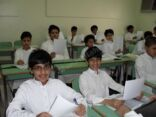 """التعليم: تطبق الاختبارات المركزية على """"المرحلة المتوسطة"""""""