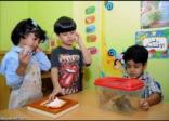 التعليم: دمج رياض الأطفال مع الصف الأول والثاني الابتدائي وإسناد تدريسهم للمعلمات