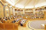 الشورى يناقش تعديل المادة 77 من نظام العمل.. الاثنين
