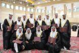 12 خريجًا منيزلاويًا من جامعة الملك فيصل